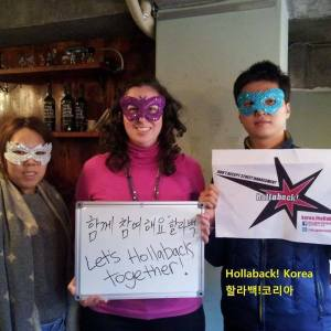 Chelle B. Mille (center) at one of Hollaback Korea's events.