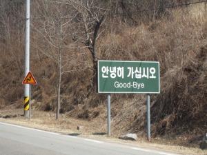 Stolen from BusinessKorea