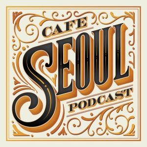 cafe_seoul_light