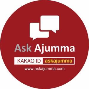 Ask Away!!!